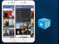 PlayBox HD iOS